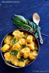 Ethapazham Pachadi | Ripe Plantains with Coconut and Jaggery