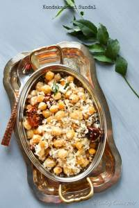 Kondakadalai Sundal–Garbanzo Beans with Coconut and Spices