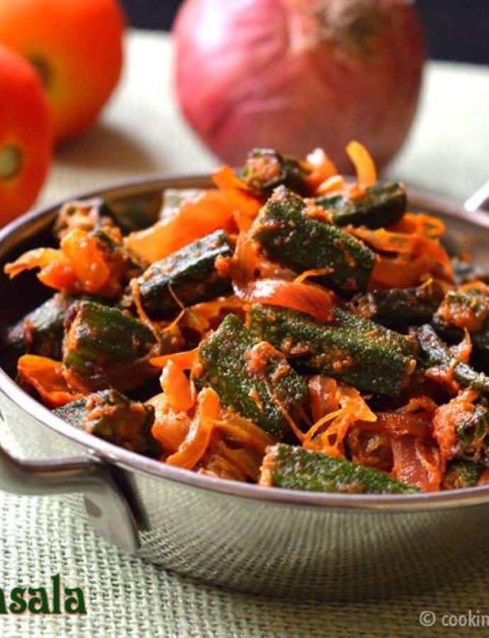 Bhindi Masala | Okra Stir-fry