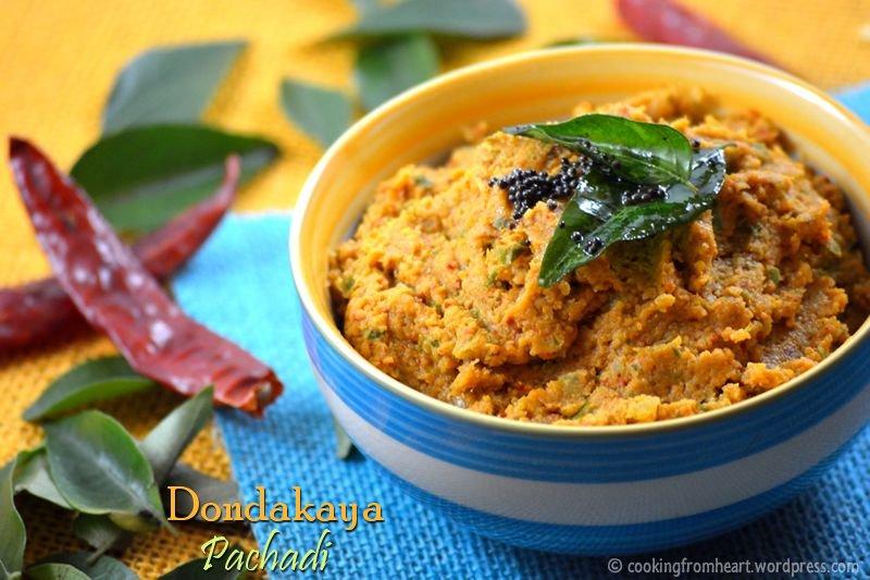 how to prepare dondakaya pachadi