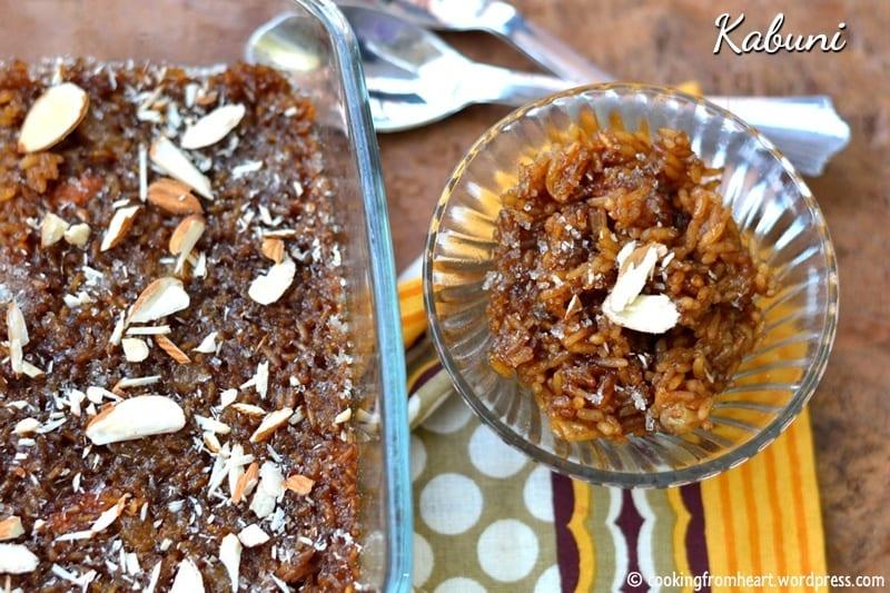 Kabuni | Albanian Rice Cake | Baked Rice Pudding