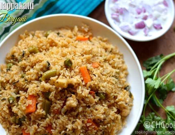 Thalappakkati Biriyani | Dindugal Thalappakatti Style Vegetable Biryani