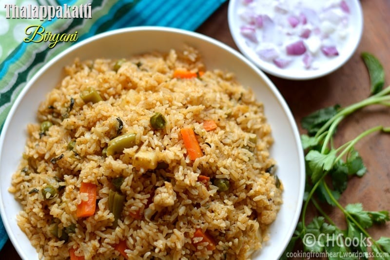 Thalappakkati Biriyani   Dindugal Thalappakatti Style Vegetable Biryani