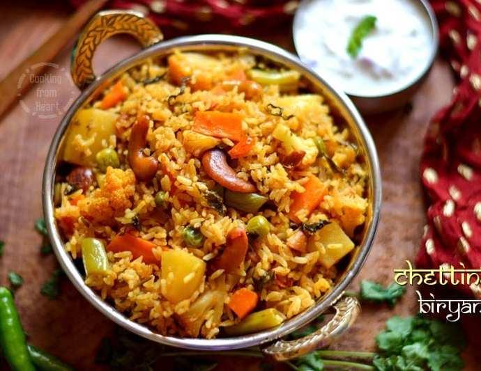 Chettinad Biryani   Chettinadu Style Vegetable Biriyani   Sunday Biryani Recipes