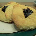 Guest Recipe: Grandma Rose's Hamantashen