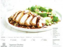 jap-chicken-1-300×232