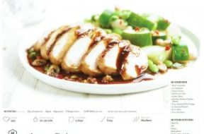 jap-chicken-1-300×232