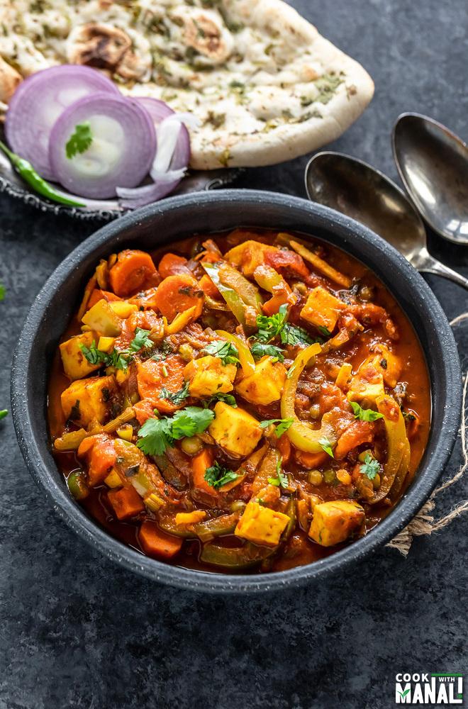 Vegetable Jalfrezi Recipe Madras Marsala