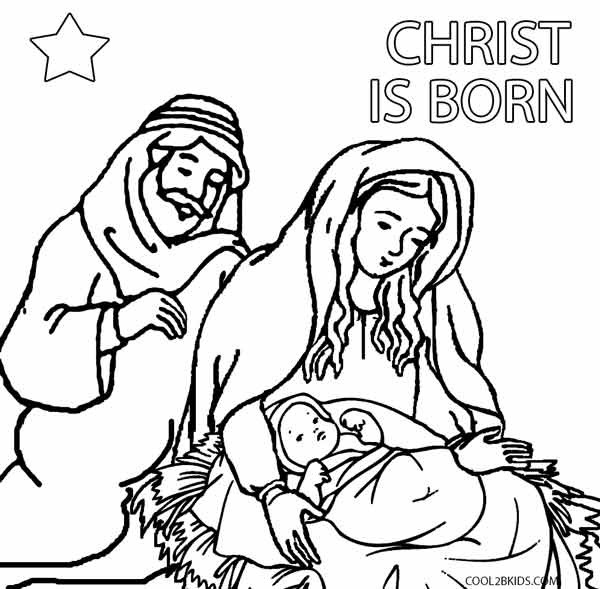 Nativity Figures Coloring Pages Coloring Pages