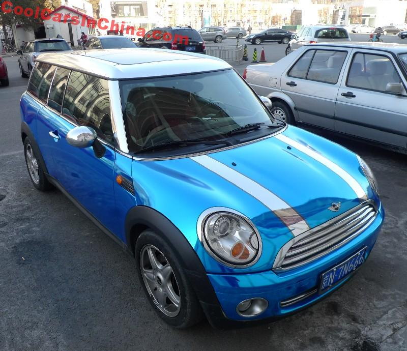 Mini Clubman Is Bling In China Coolcarsinchinacom