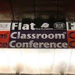 Join us at the Flat Classroom Conference in Japan March 8-10, 2013!
