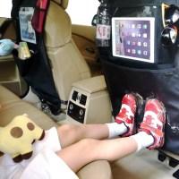 Auto Rücksitz Organizer mit Tablet-Fach - Rücksitztasche