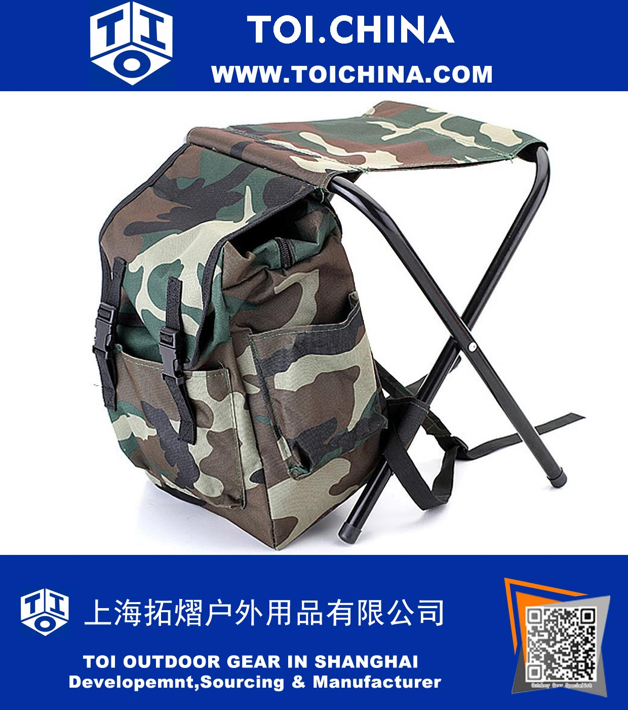 fishing cooler chair white reclining salon camouflage backpack bag high intensity steel cross for camping ty