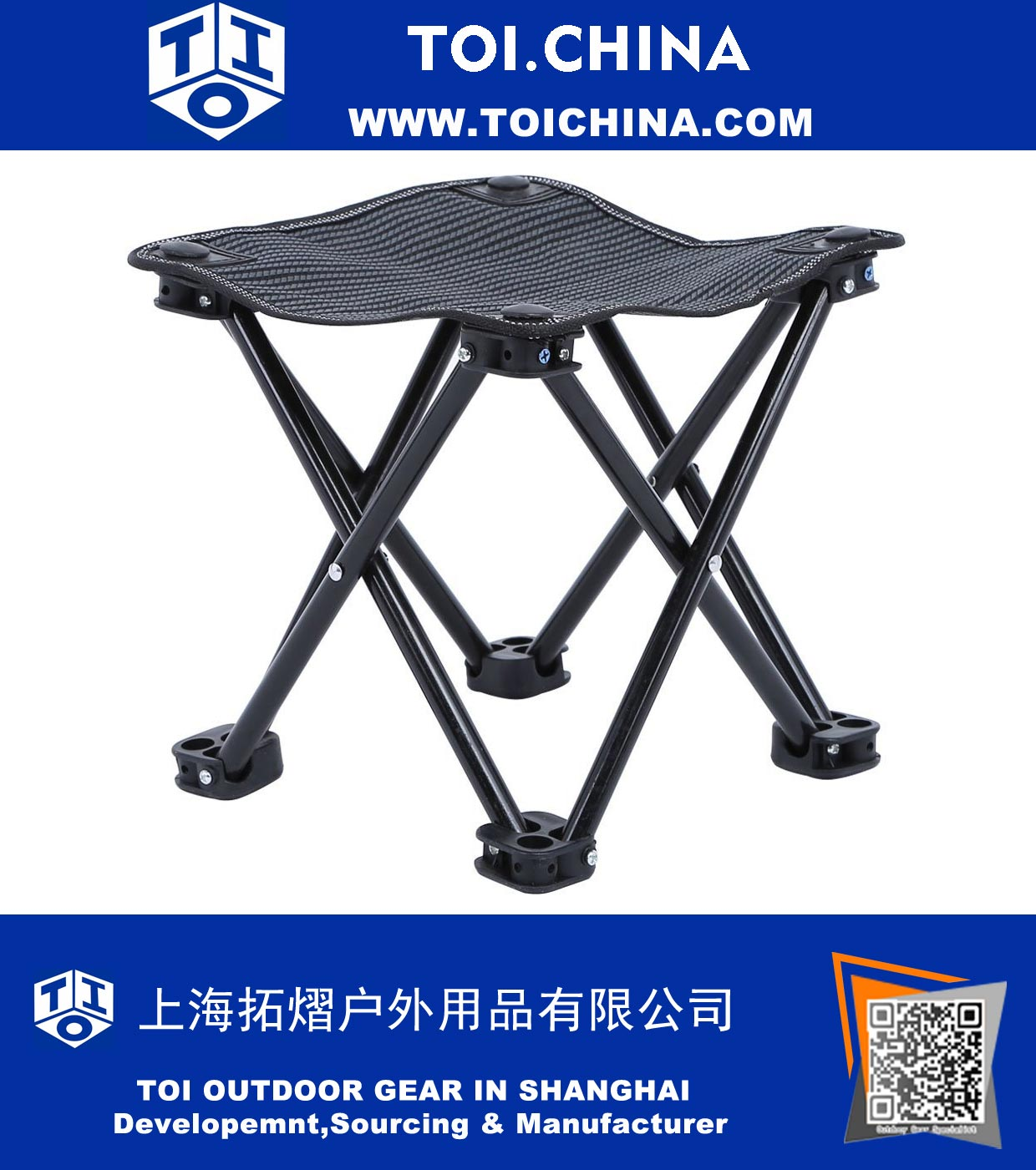fishing chair best price walmart computer desk chairs mini portable folding stool outdoor for camping travel hiking