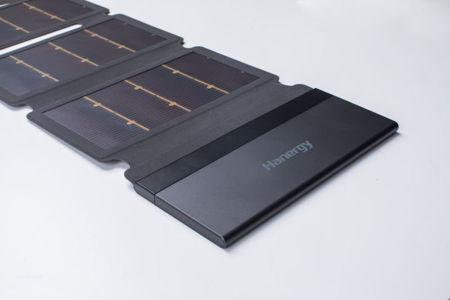Resultado de imagen de gadget solar