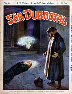 Sâr Dubnotal cover