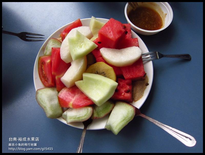 台南裕成水果店-16