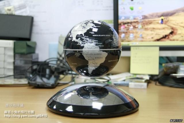 賽先生科學工廠~好玩的《漂浮地球儀》 @麻吉小兔吃貨旅行團