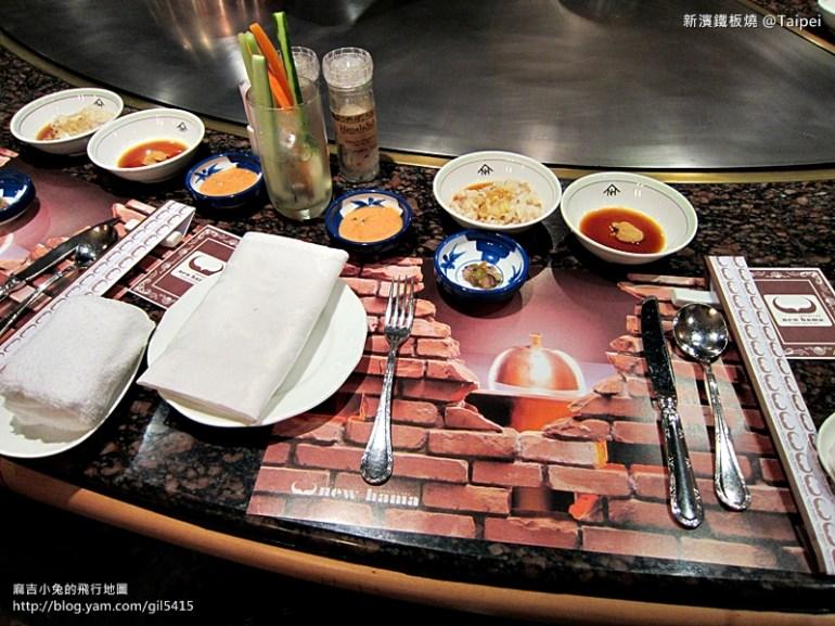 新濱鐵板燒~和牛初體驗 佐鮮活大龍蝦好過癮! @麻吉小兔吃貨旅行團