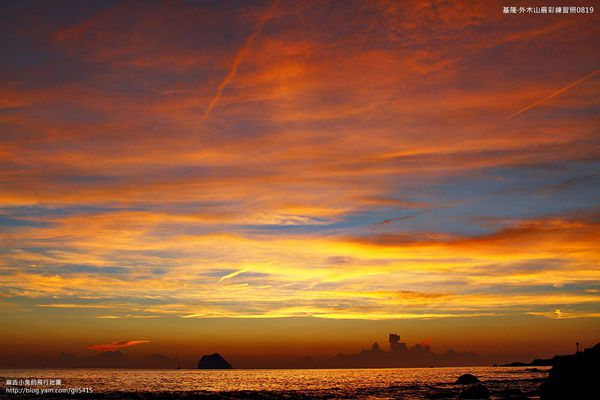 北海岸夜釣之外木山日出~終於瞭解啥是分岔的霞光 @麻吉小兔吃貨旅行團