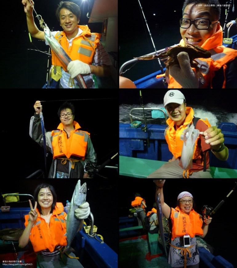 仲夏夜晚風~北海岸夜釣白帶魚之釣小管槓龜 @麻吉小兔吃貨旅行團