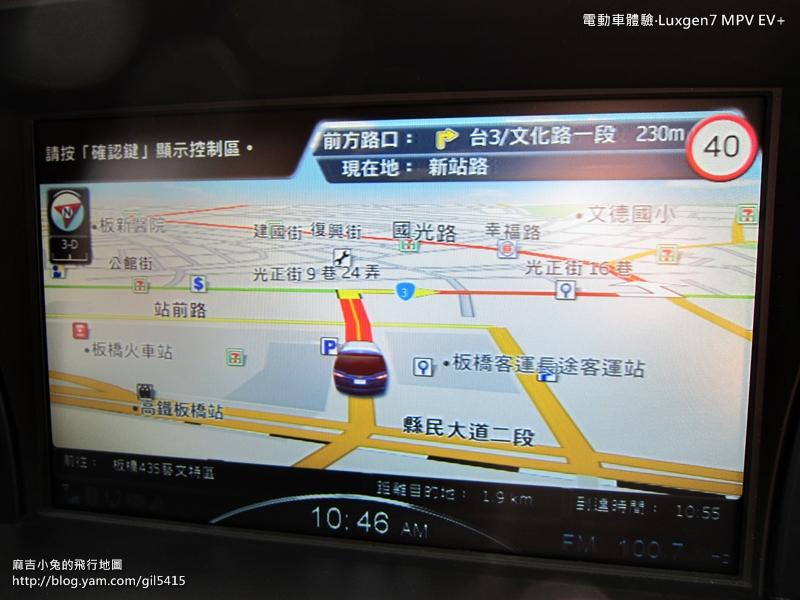電動車體驗-01-59