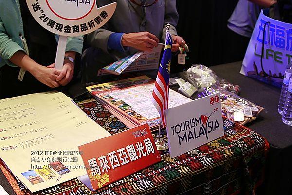 2012 ITF台北國際旅展!好看~好吃~好康~好好玩~ @麻吉小兔吃貨旅行團
