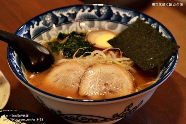 台南東京豚骨拉麵042