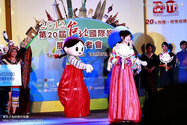 旅遊新聞:2012韓國遊留學&旅遊展~趕上韓流、一起了解韓國文化! @麻吉小兔吃貨旅行團