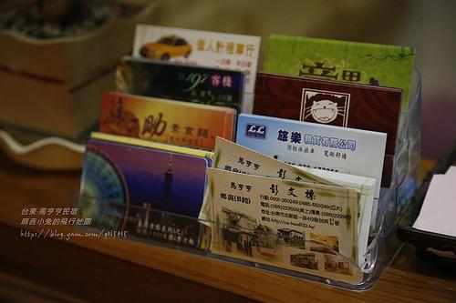 台東民宿【馬亨亨】有如家一般的平價溫馨民宿 @麻吉小兔吃貨旅行團