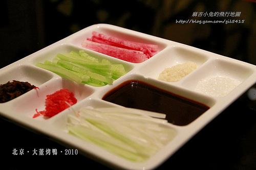 北京大董烤鴨-054