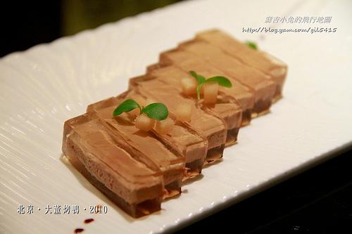 北京大董烤鴨-031