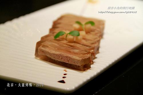 北京大董烤鴨-032