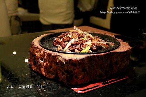 北京大董烤鴨-039