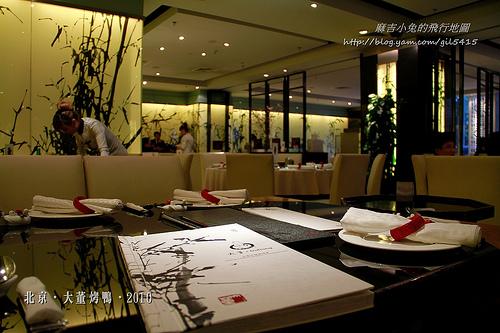 北京大董烤鴨-019