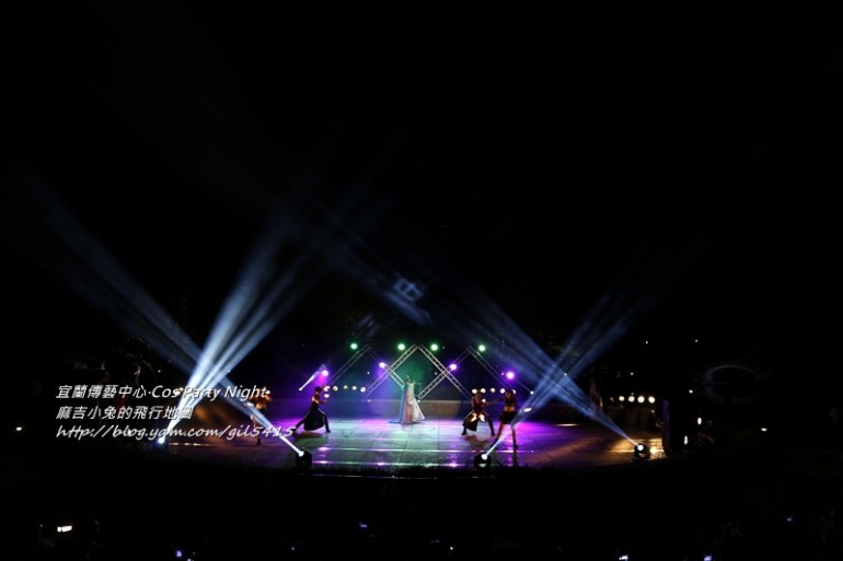 宜蘭傳藝中心 霹靂Cos Party Night 火熱演出! @麻吉小兔吃貨旅行團
