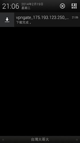 LINE貼圖也瘋外星人!《來自星星的你 별에서 온 그대》全智賢 전지현/千頌伊&金秀賢 김수현 Kim Soo Hyun/都敏俊 真人Line貼圖跨國下載 @麻吉小兔吃貨旅行團