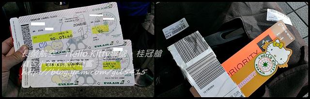 長榮航空 Hello Kitty彩繪機 桂冠商務艙~跟著Hello Kitty去日本 @麻吉小兔吃貨旅行團