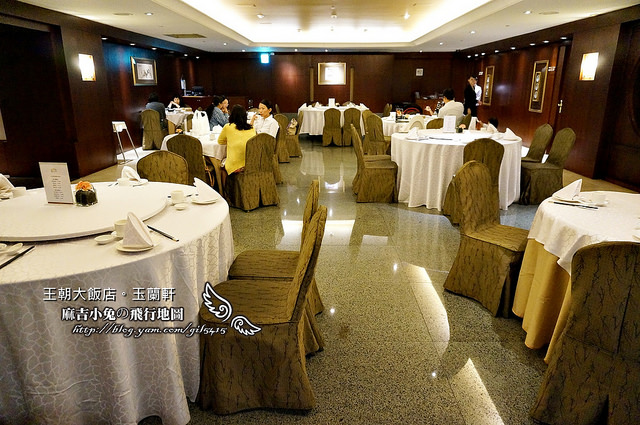 (體驗)台北王朝大飯店【玉蘭軒】銅板消費享精緻港點 @麻吉小兔吃貨旅行團