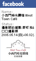 大阪老店日式蛋包飯:明治軒洋食館 @麻吉小兔吃貨旅行團