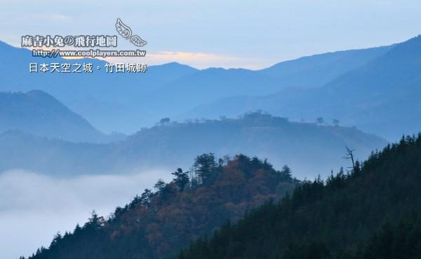 天空の城【竹田城跡】日本馬丘比丘朝聖之旅