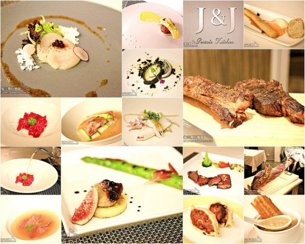 台北小巨蛋【J&J Private Kitchen 私廚】