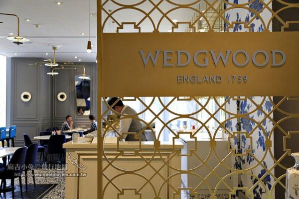全亞洲第一間!台南【Wedgwood Tea Bar】英式下午茶