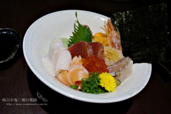 (已歇業)汐止美食【味留丼】高品質生魚片丼飯與日本料理