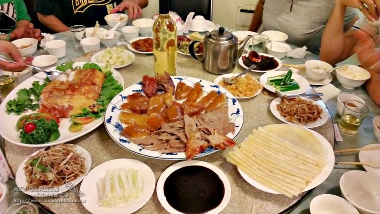 2012台北【宋廚菜館】超難訂位的北京烤鴨 @麻吉小兔吃貨旅行團