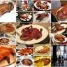 九華樓烤鴨九吃【九華全鴨匯】烤鴨宴~淋漓盡致的烤鴨全席 @麻吉小兔吃貨旅行團