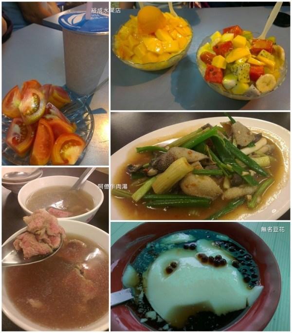 台南2日16家美食暴走之旅 @麻吉小兔吃貨旅行團