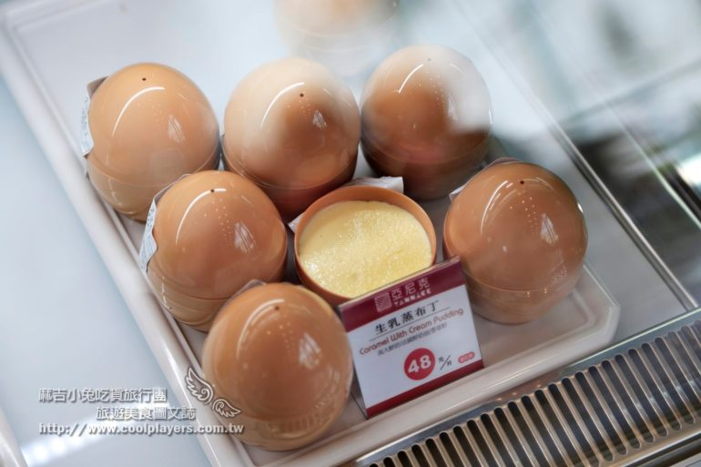 (搬遷至中正店)亞尼克台南安平店【手做甜點DIY】夢幻滋味親子一起動手做 @麻吉小兔吃貨旅行團