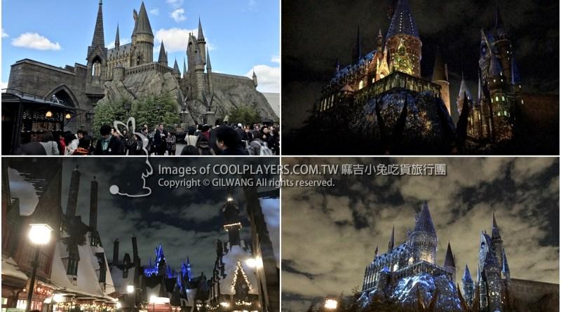 大阪環球影城冬季【哈利波特霍格華茲城堡冬季魔法之夜光雕秀 / 天使的奇蹟III光雕歌舞秀】