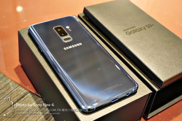 【Samsung Galaxy S9+】簡易開箱/拍照測試 @麻吉小兔吃貨旅行團
